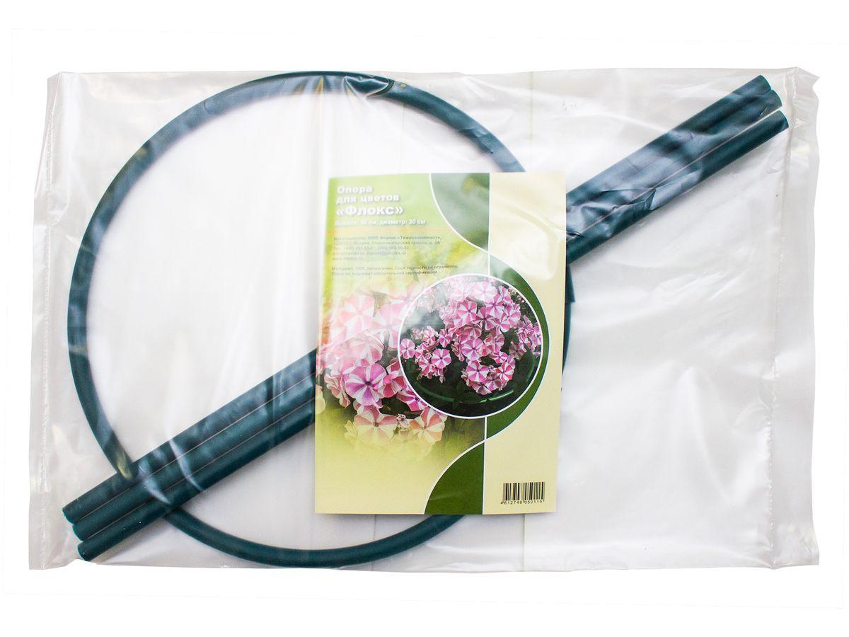 Опора для цветов Технохимпласт Флокс, цвет: зеленый, высота 50 смА-03-50Опора Технохимпласт Флокс, выполненная из ПВХ, предназначена для поддержки невысоких растений, защиты от надлома стеблей и ветвей подвоздействием порывов ветра и дождей. Она широко применяется в садоводстве и ландшафтном дизайне. С ее помощью можно создать гармоничную среду, быстро озеленить и зонировать даже участки ограниченной площади. Опоры для растений:- легко устанавливаются с помощью обычного садового инструмента; - гарантируют надежную поддержку как легких, так и тяжелых растений с большой массой листьев; - обеспечивают нормальную циркуляцию воздуха и исключают возможность прения листвы; - за счет устойчивости к коррозии и перепадам температуры выполняют свои функции и сохраняют привлекательный внешний вид на протяжении всего срока эксплуатации; - оперативно разбираются для компактного хранения.Диаметр кольца: 30 см.Высота опоры: 50 см.