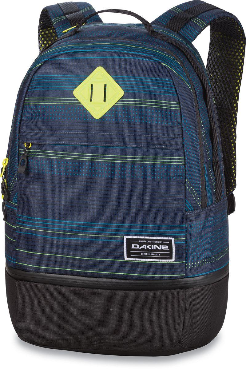 Рюкзак городской Dakine Interval Wet/Dry, цвет: темно-синий, 24 лZ90 blackОбновленная версия суперпопулярной модели Interval выполнена из полиэстера. Теперь нижний отдел представляет собой влагонепроницаемый отсек для мокрого гидрокостюма. Идеальный рюкзак для фитнеса.Модель имеет карман для гидрокостюма и термоотсек, брезентовый карман для воска, карман-органайзер и карман для солнцезащитных очков. Регулируемый нагрудный ремень и плечевые лямки.