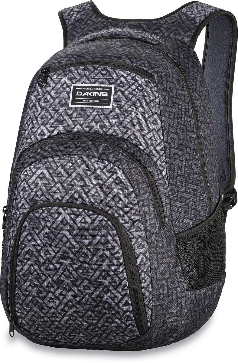 Рюкзак городской Dakine Campus, цвет: темно-серый, серый, 33 л00127036 8130057Городской рюкзак Dakine Campus выполнен из высококачественного полиэстера. Модель прекрасно подходит для активной жизни в городской черте.Особенности рюкзака: - есть специальный карман для ноутбука,- встроенный карман с термоизоляцией для еды и напитков,- карман-органайзер с отверстием для наушников, - флисовый карман для очков,- боковые карманы-сетки,- регулируемый нагрудный ремешок,- воздухопроницаемые наплечные ремни,- объемные складывающиеся карманы позволяют хранить отдельно вещи.