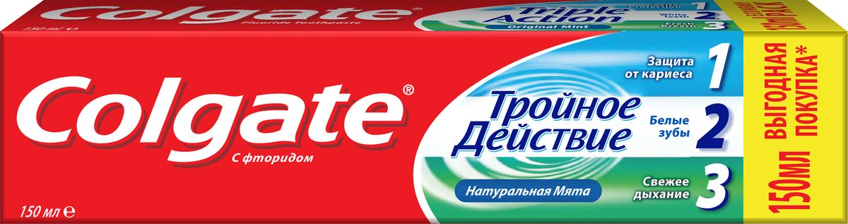 Зубная паста Colgate Тройное действие, 150 мл5010777139655Зубная паста Colgate Тройное действие оказывает тройное действие и обеспечивает максимальную защиту от кариеса. Помогает удалять потемнения с поверхности зубов. Освежает дыхание. Характеристики: Объем: 150 мл. Производитель: Китай. Товар сертифицирован.