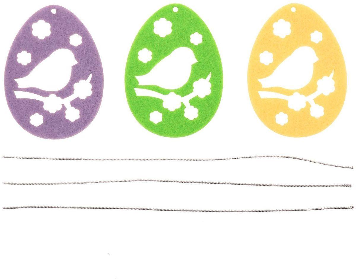 Набор пасхальных подвесок Весенний воробей, 6 см, 3 штC0038550Пасха – весенний праздник, в это время года природа пробуждается после долгой спячки и поражает своим великолепием и красками. А сейчас подумайте, если к этому добавить оригинальный пасхальный декор, то обстановка становится по-настоящему праздничная.С помощью набора пасхальных подвесо для вас открываются сотни вариантов украшения праздничного пространства.