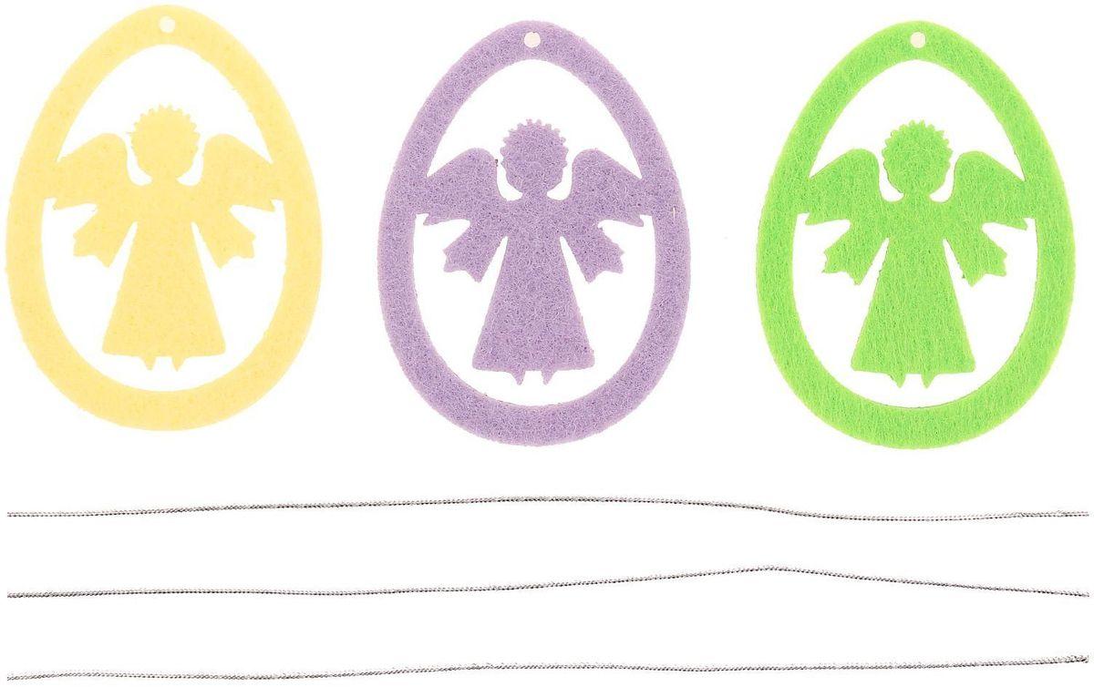 Набор пасхальных подвесок Sima-land Ангел, 6 см, 3 штV1520/1AНевозможно представить нашу жизнь без праздников! Мы всегда ждём их и предвкушаем, обдумываем, как проведём памятный день, тщательно выбираем подарки и аксессуары, ведь именно они создают и поддерживают торжественный настрой. Набор пасхальных подвесок Ангел - это отличный выбор, который привнесёт атмосферу праздника в ваш дом!