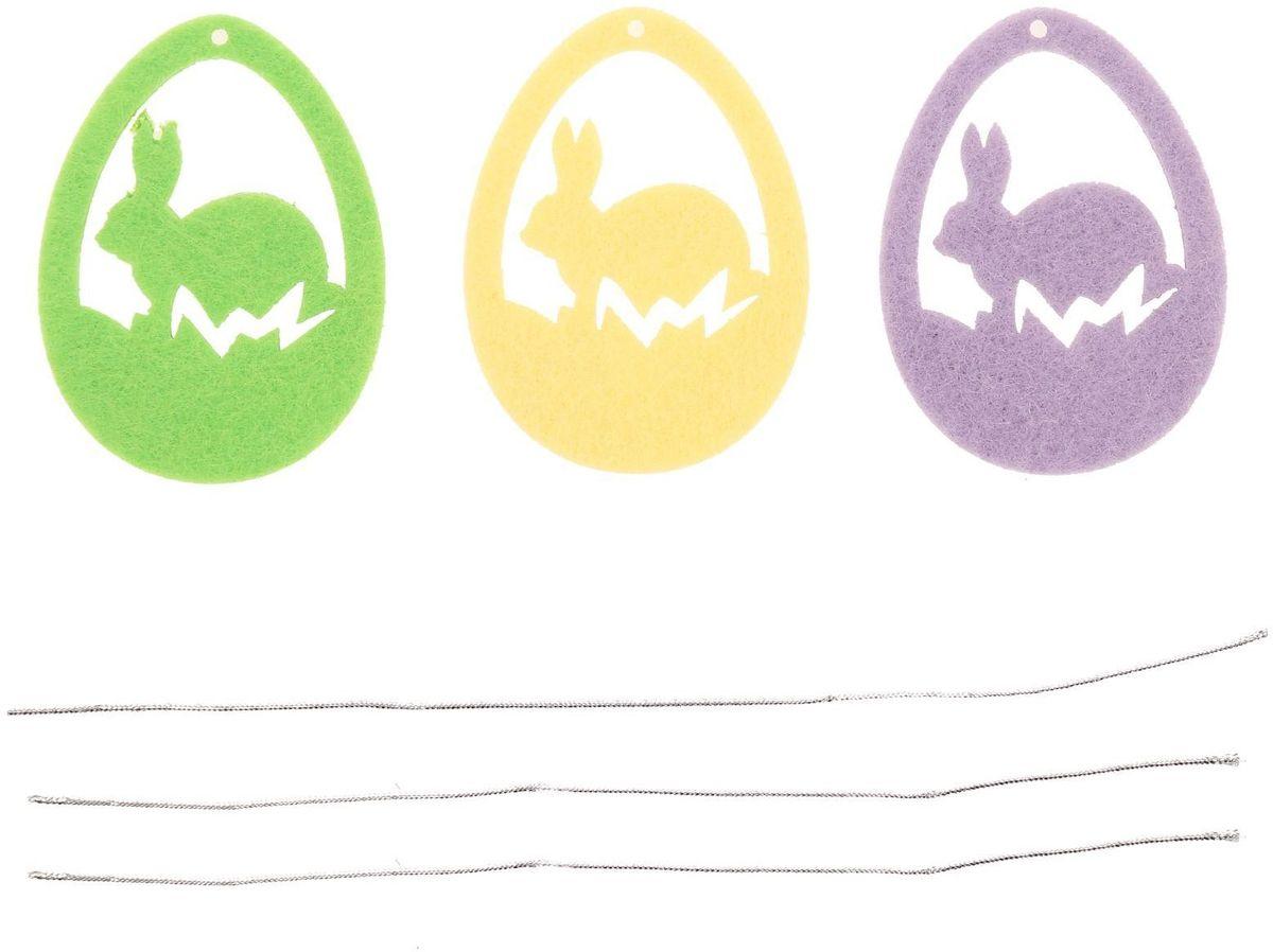 Набор пасхальных подвесок Sima-land Зайчик на поляне, 6 см, 3 штC0038550Невозможно представить нашу жизнь без праздников! Мы всегда ждём их и предвкушаем, обдумываем, как проведём памятный день, тщательно выбираем подарки и аксессуары, ведь именно они создают и поддерживают торжественный настрой. Набор пасхальных подвесок Зайчик на поляне - это отличный выбор, который привнесёт атмосферу праздника в ваш дом!