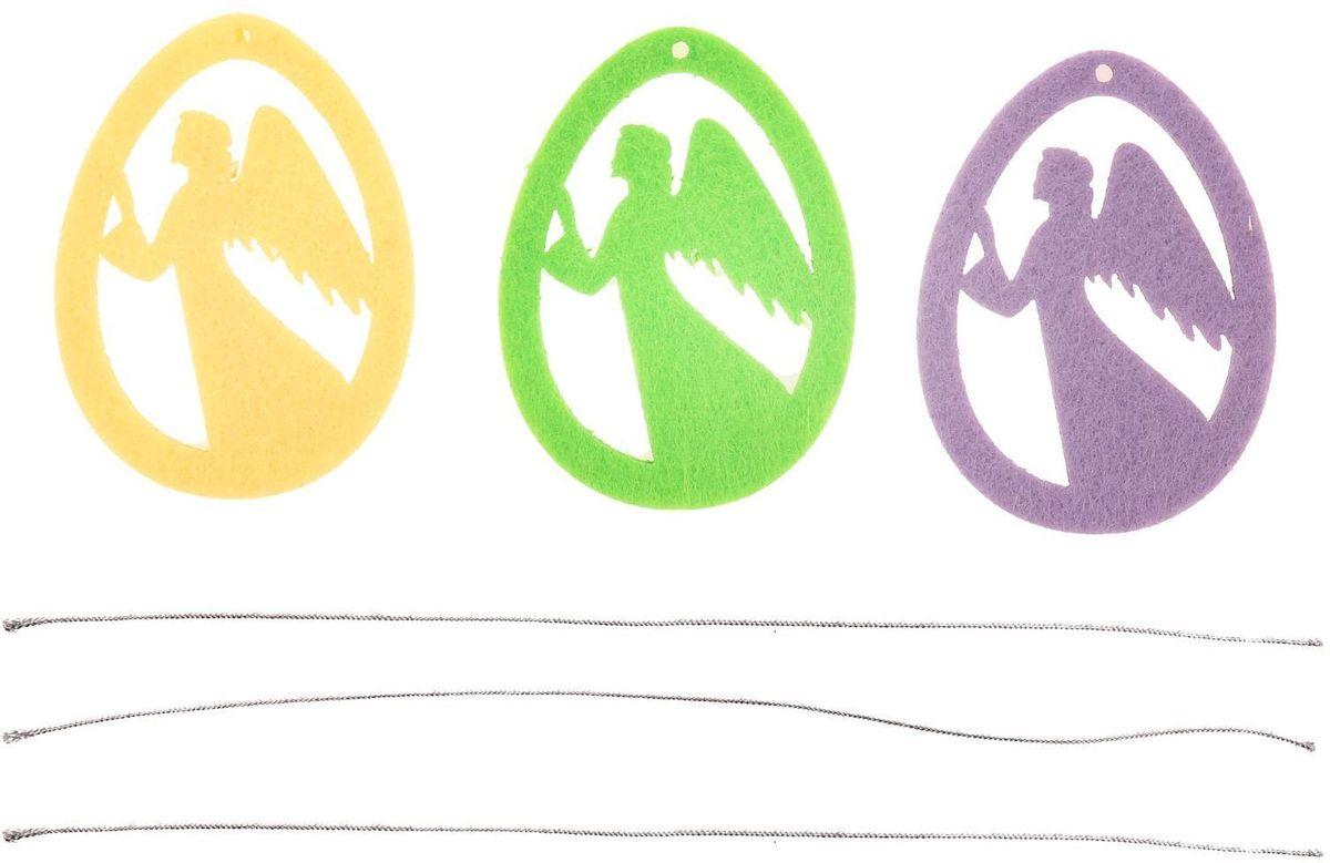 Набор пасхальных подвесок Sima-land Ангел-Хранитель, 6 см, 3 штDP-C30-025Невозможно представить нашу жизнь без праздников! Мы всегда ждём их и предвкушаем, обдумываем, как проведём памятный день, тщательно выбираем подарки и аксессуары, ведь именно они создают и поддерживают торжественный настрой. Набор пасхальных подвесок Ангел-Хранитель - это отличный выбор, который привнесёт атмосферу праздника в ваш дом!