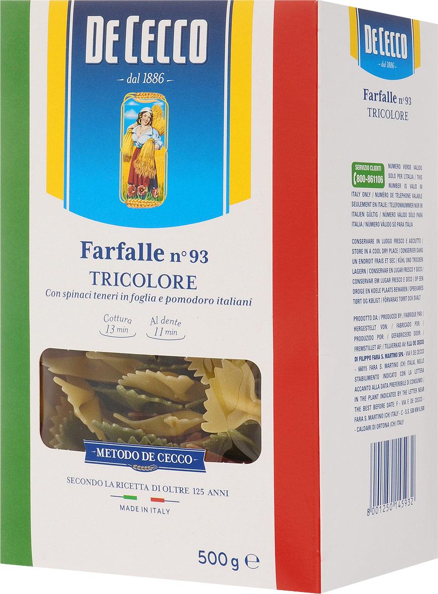 De Cecco паста фарфалле триколоре №93, 500 г8001250145932Паста фарфалле триколоре - это одно из фирменных макаронных изделий De Cecco, созданное для того чтобы внести неповторимую изюминку в ваши рецепты избранными ингредиентами: томатов и нежных листьев шпината.Фарфалле родом из Ломбардии и Эмилии. Пасту рекомендуется заправлять легкими соусами: на основе сливочного масла, зеленого горошка с ветчиной; белым соусом из лосося и сливок, а также соусами на базе мягких сыров, с добавлением шафрана или карри.