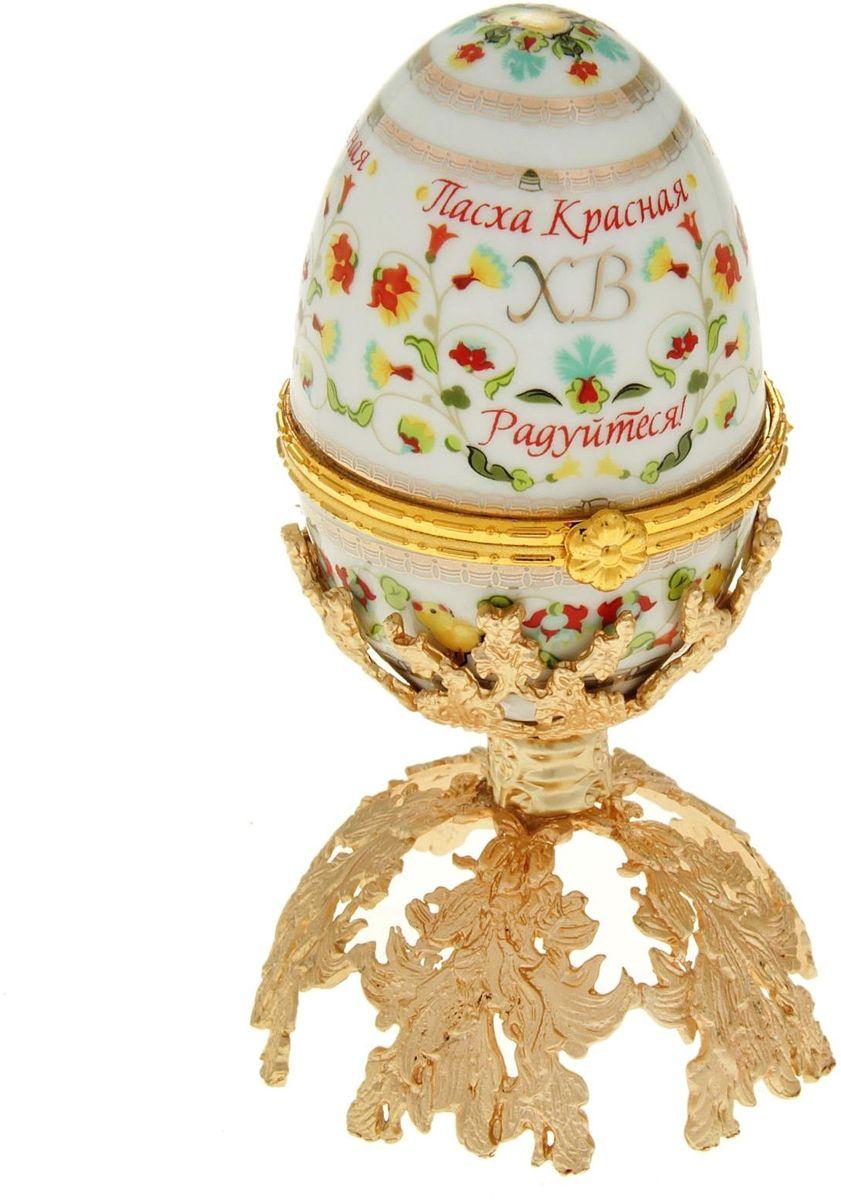 Яйцо-шкатулка Sima-land Цветочный, на металлической подставке, 10 х 6 х 6 смА5_31Яйцо-шкатулка Цветочная на металлической подставке, керамика, деколь – это не только символичный, но и очень полезный подарок на светлый праздник Пасхи. Яйцо изготовлено из белоснежной прочной керамики, всё покрыто яркой праздничной росписью, дизайн которой с душой разработан профессионалами компании Сима-ленд. А уникальная металлическая подставка придает ему ещё больше изысканности и благородства.История дарения таких яиц-шкатулок берет свое начало с времен известнейшего ювелира Карла Фаберже, который начал изготовлять ювелирные яйца с сюрпризом для императорского дома. Обычай преподносить такие подарки близким – это возрождение императорской традиции. Такой подарок является привычным для Пасхи.Яйцо-шкатулка на оригинальной металлической подставке порадует своим великолепием, функциональными особенностями и пасхальной подарочной упаковкой. Такой царский сувенир приятно дарить и получать!