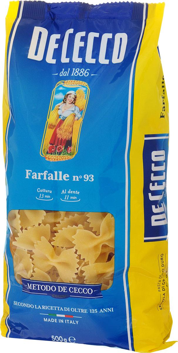 De Cecco паста фарфалле №93, 500 г4650061333157Паста фарфалле De Cecco - это полоски теста со сборками в центре, имеющие форму бабочки. Для их изготовления используется мука из твердых сортов пшеницы, отличающейся особой твердостью зерен и сладковатым ореховым вкусом. Паста гармонирует с нежными сливочными исырными соусами.