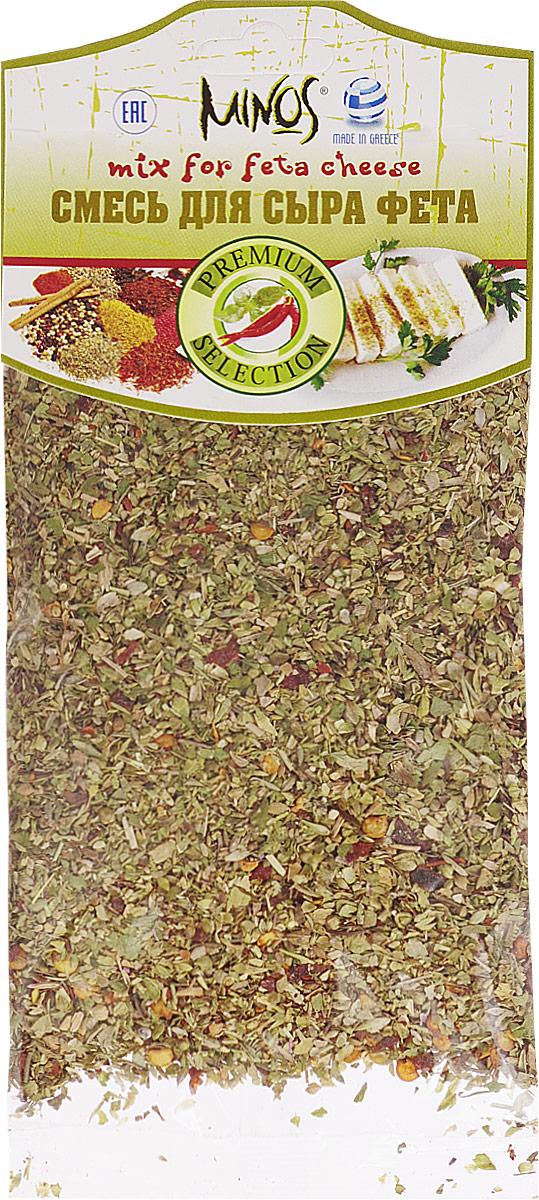 Minos Смесь для сыра фета, 40 г4607012290502Сочетание специй и трав в составе смеси Minos правильно подобрано и идеально подходит к определенному блюду, придавая ему неповторимость. Все ингредиенты в составе смеси соответствуют наивысшему качеству. Смесь абсолютно натуральна и полезна.Добавлять в греческий салат или использовать при запекании сыра фета в различных блюдах.
