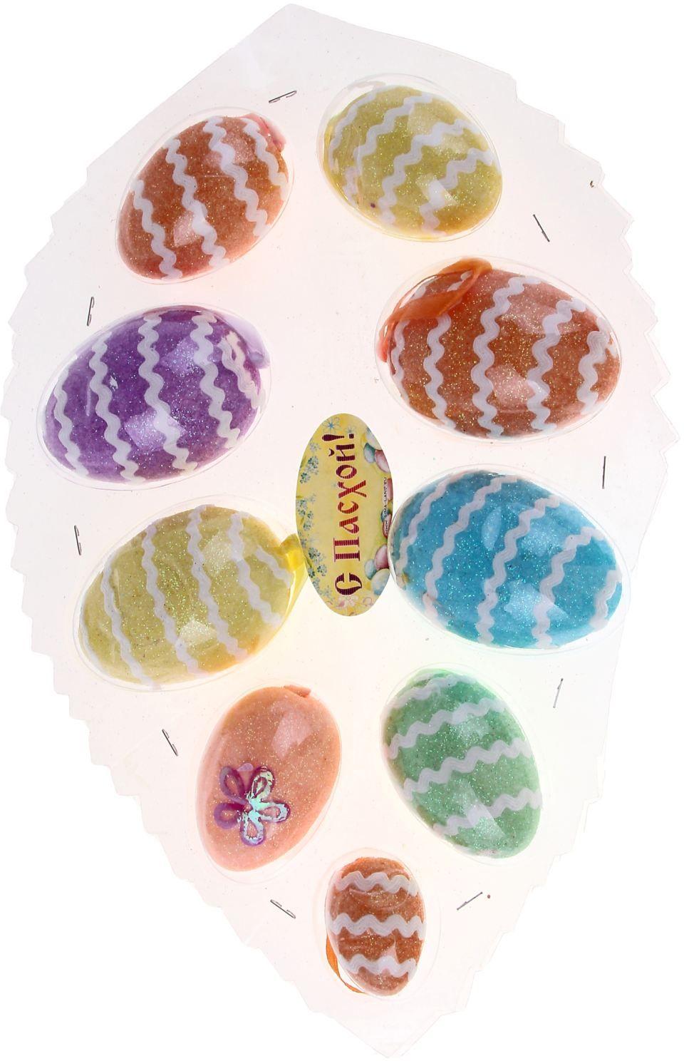 Сувенир пасхальный Sima-land Яйцо. Спиралька, 9 шт1404E-4350Яйцо - это главный пасхальный символ, который символизирует для христиан новую жизнь и возрождение, поэтому его присутствие на праздничном столе является обязательным элементом во многих странах.Сегодня крашеными яйцами принято не только украшать праздничный стол. Если вы решили серьёзно подойти к декору квартиры, и вам нужно, например, подвесить яйца, закрепить на веточках, в этом вам поможет сувенир - пасхальное яйцо Спиралька (набор 9 шт) - очаровательный символ, который покорит сердце каждого. Можете уложить эти чудесные яйца в плетёную корзинку, на красивую салфетку, и перед вами уже готовый подарок или композиция для сервировки стола. Приобретая такой сувенир, вы сэкономите кучу времени на росписи яиц, оставив его на выпечку самого вкусного кулича.