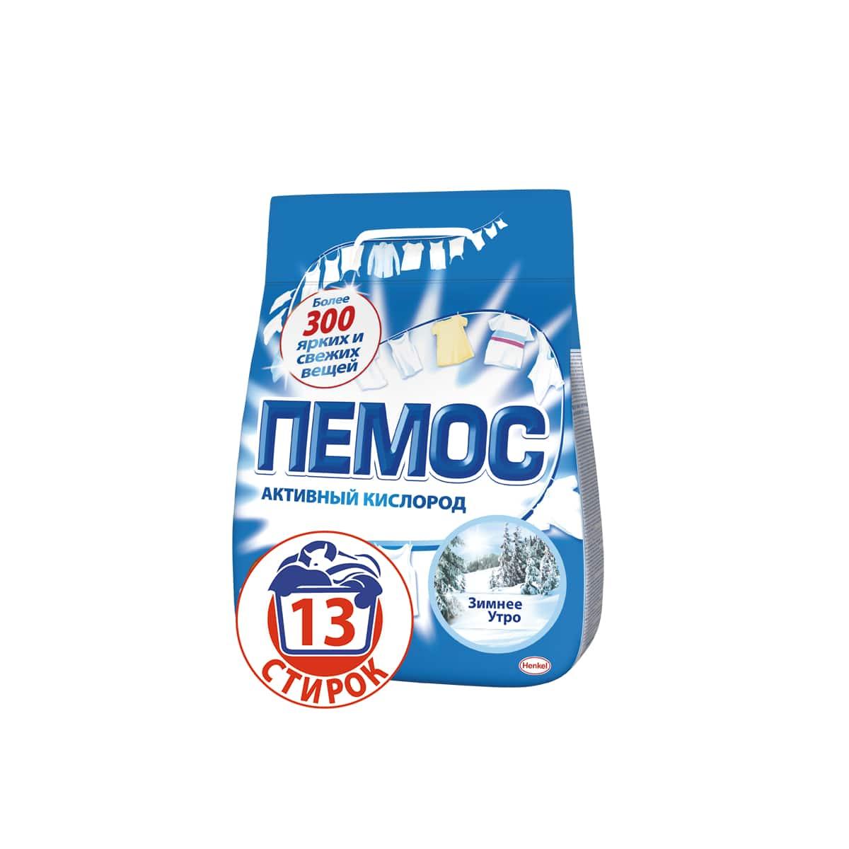 Стиральный порошок Пемос Зимнее утро, для белого и светлого белья, 2 кг531-321Пемос Зимнее утро - стиральный порошок с эффективной формулой, которая отлично отстирывает различные загрязнения. Проникая между волокнами ткани, он растворяте и удаляет грязь, а содержащийся в его вормуле активный кислород придает вашим вещам сияющую белизну. С помощью всего лишь одной пачки вы сможете отстирать более 300 вещей. Пемос Зимнее утро - стирает много, стоит недорого.