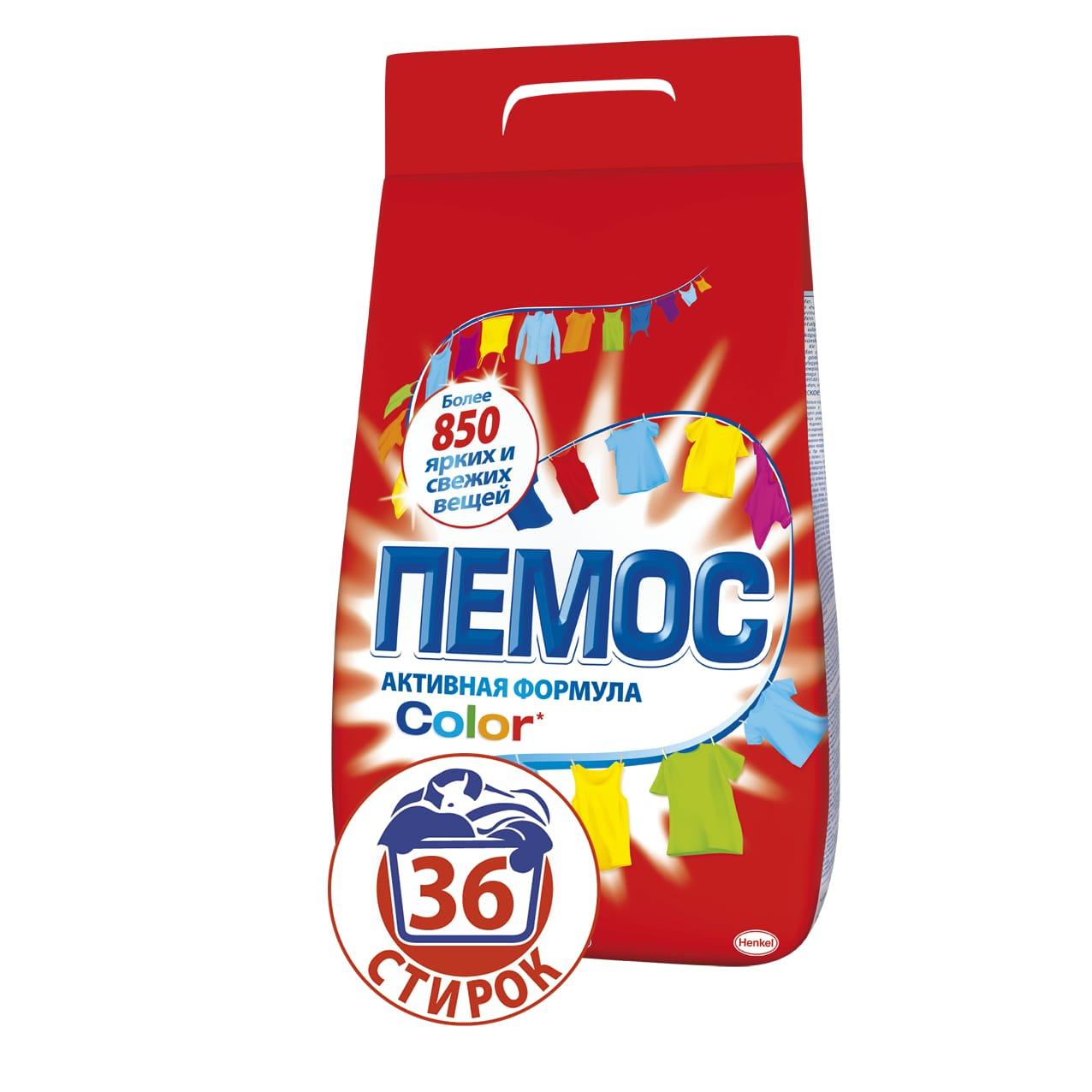 Стиральный порошок Пемос Color, для цветного белья, 5,5 кг106-026Пемос Color - стиральный порошок для стирки цветного белья с эффективной формулой, которая отлично отстирывает различные загрязнения. Проникая между волокнами ткани, он растворяет и удаляет грязь, а содержащиеся специальные компоненты сохраняют цвета ткани яркими. С помощью одной пачки вы сможете отстирать более 850 вещей. Стиральный порошок Пемос Color - стирает много, стоит недорого. Товар сертифицирован.