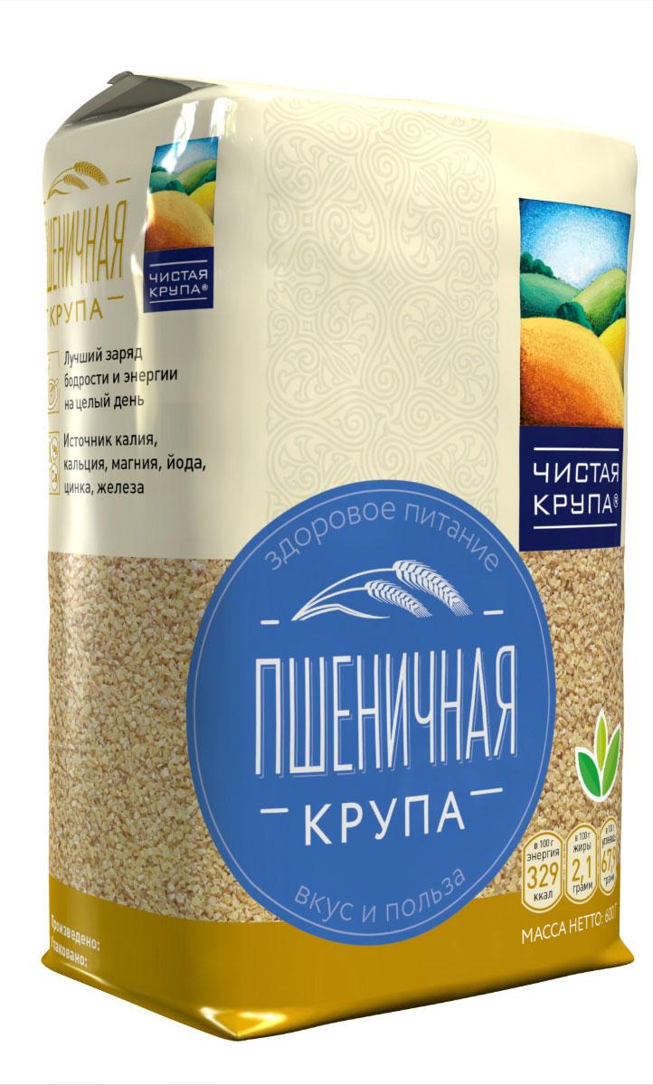 Чистая Крупа пшеничная крупа, 650 г0120710Пшеничная крупа - лучший заряд бодрости и энергии на целый день. Источник калия, кальция, магния, йода, цинка, железа. Пшеничная крупа улучшает пищеварение и самочувствие, увеличивает работоспособность.