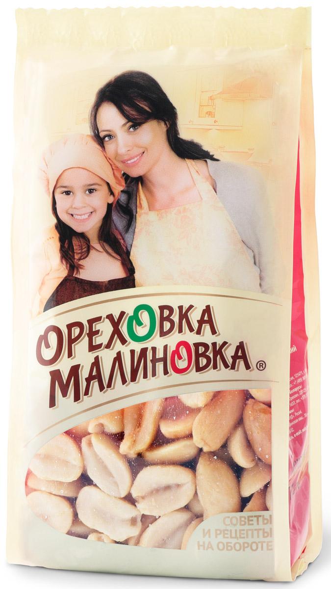 Ореховка-Малиновка арахисжареный соленый, 75г