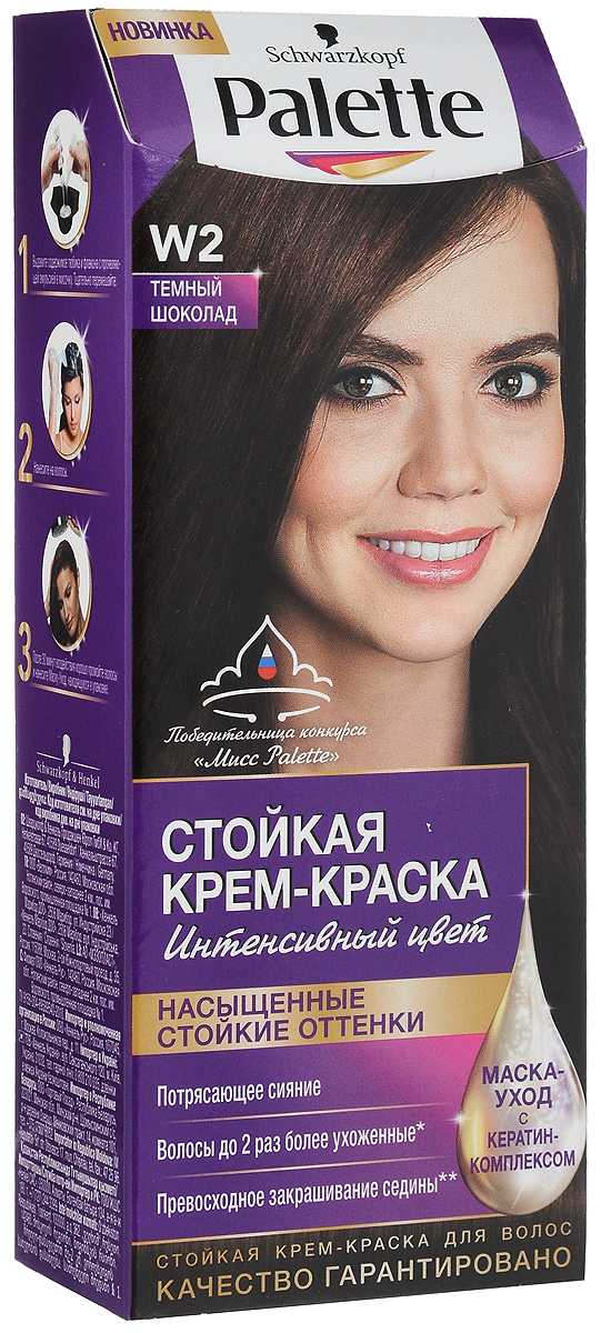 Palette Стойкая крем-краска W2 Темный шоколад 110мл093520651Знаменитая краска для волос Palette при использовании тщательно окрашивает волосы, стойко сохраняет цвет, имеет множество разнообразных оттенков на любой, самый взыскательный, вкус.