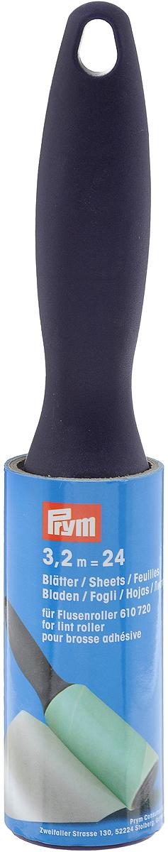 Ролик для удаления ворсинок Prym с липкой лентой, цвет: фиолетовый, 4,5 см х 4,5 см х 22,5 смMW-3101Ролик для удаления ворсинок Prym без труда удаляет с одежды ворс, шерсть, мелкие соринки, при этом на вещах не остается никаких следов от липкого ролика. Использованные листы легко отрываются благодаря перфорации на рулоне, а удобная ручка упростит вам использование валика. Компактные размеры не затруднят обитание ролика даже в маленькой женской сумке, а как только липкая лента закончится, сменный блок в одну секунду легко закрепится на месте старого.Размер: 4,5 см х 4,5 см х 22,5 см.Длина липкой ленты: 3,2 м.