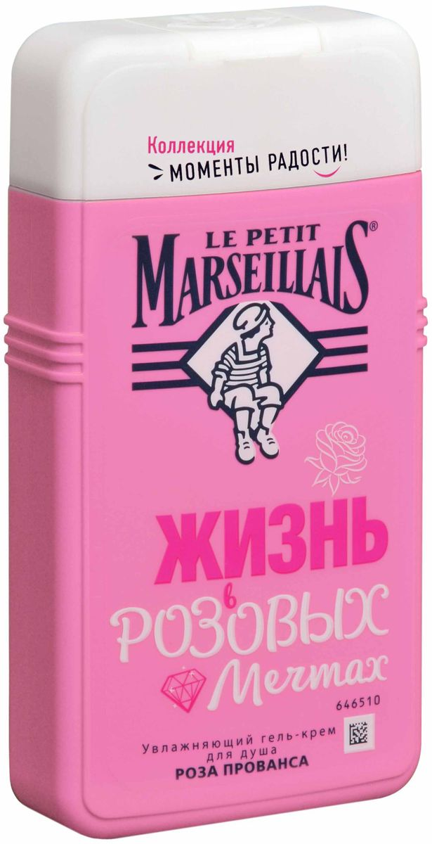 Le Petit Marseillais Гель-крем для душа Роза прованса, 250 мл30340366Гель для душа Le Petit Marseillais Роза Прованса. Так важно каждый день дарить себе немного хорошего настроения, поэтому Le Petit Marseillais создал коллекцию нежных гелей Моменты радости. Живи в розовых мечтах  вместе с увлажняющим гель-кремом с розами, собранными вручную в Провансе.