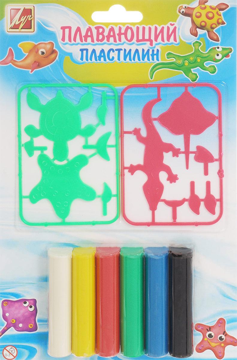 Пластилин Луч с пластмассовыми деталями, 6 цветов280044Плавающий пластилин Луч обладает великолепной пластичностью, мягкостью, насыщенными и яркими цветами. Он в два раза легче и мягче традиционного пластилина.С фигурками из плавающего пластилина лепка превращается в увлекательную игру. Помимо пластилина в набор входят пластмассовые детали в виде ската, морской звезды, черепахи и крокодила, которые послужат каркасом для создания плавающих объемных поделок.Выберите пластмассовую деталь, отделите ее от литника и облепите пластилином, придав объемную форму модели. В набор входят 6 брусочков пластилина (белый, желтый, оранжевый, зеленый, голубой, черный) и пластмассовые детали в виде морских обитателей.