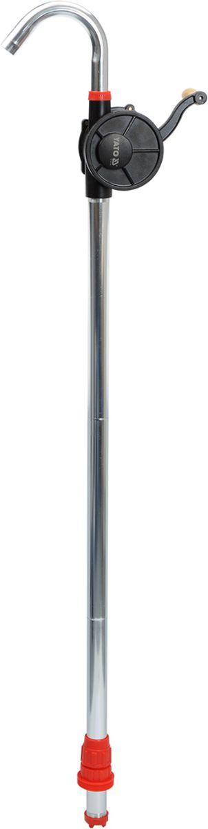 Насос ручной центробежный Yato, для масла, 21 л/мин80504Насос ручной центробежный YATO для масла, 21 л/мин.