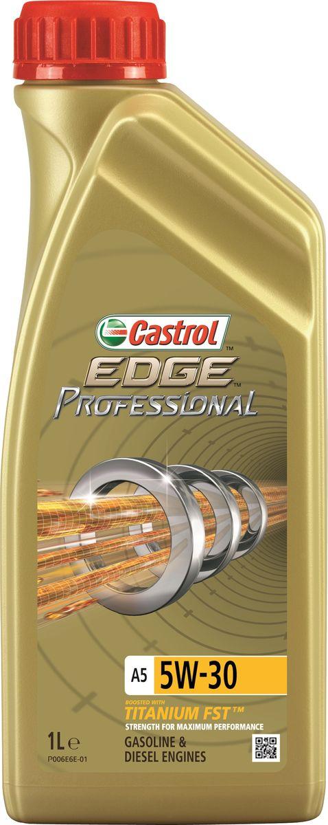 Масло моторное Castrol Edge Professional, синтетическое, A5 5W-30, 1 л156F9BПолностью синтетическое моторное масло Castrol Edge Professional произведено с использованием новейшей технологии Titanium FST™. Технология Titanium FST™ на физическом уровне меняет поведение масла Castrol Edge Professional в условиях экстремальных нагрузок. Основой технологии Titanium FST™ являются полимерные металлоорганические соединения, содержащие титан. Таким образом, титан становится компонентом масла и работает в унисон с технологией усиленной масляной плёнки Fluid Strength Technology (FST™), которая была внедрена в 2011 году. Испытания подтвердили, что Titanium FST™ в 2 раза увеличивает прочность масляной плёнки, предотвращая её разрыв и снижая трение для максимальной производительности двигателя. Используя опыт сотрудничества с автопроизводителями, применили такую же технологию, которая ранее использовалась только при производстве масла для конвейерной заливки. Моторное масло Castrol Edge Professional прошло многоуровневую микрофильтрацию. Контроль качества осуществляется с использованием новой технологии оптического измерения частиц Castrol - Optical Particle Measurement System (OPMS). Castrol Edge Professional - первое в мире масло сертифицированное как CO2- нейтральное в соответствии с мировыми стандартами. Уникальной особенностью Castrol Edge Professional является его характерное свечение в УФ-лучах, что служит гарантией профессионального качества. Применение. Castrol Edge Professional A5 5W-30 предназначено для бензиновых и дизельных двигателей автомобилей, где производитель рекомендует моторные масла класса вязкости SAE 5W-30 спецификаций ACEA A1/B1, A5/B5, API SN/CF или более ранних. Castrol Edge Professional A5 5W-30 рекомендовано и одобрено для использования в двигателях автомобилей, требующих смазочные материалы спецификации Meets Ford WSS-M2C913-C. Castrol Edge Professional A5 5W-30 рекомендовано и одобрено для использования в двигателях автомобилей Jaguar Land Rover, тр