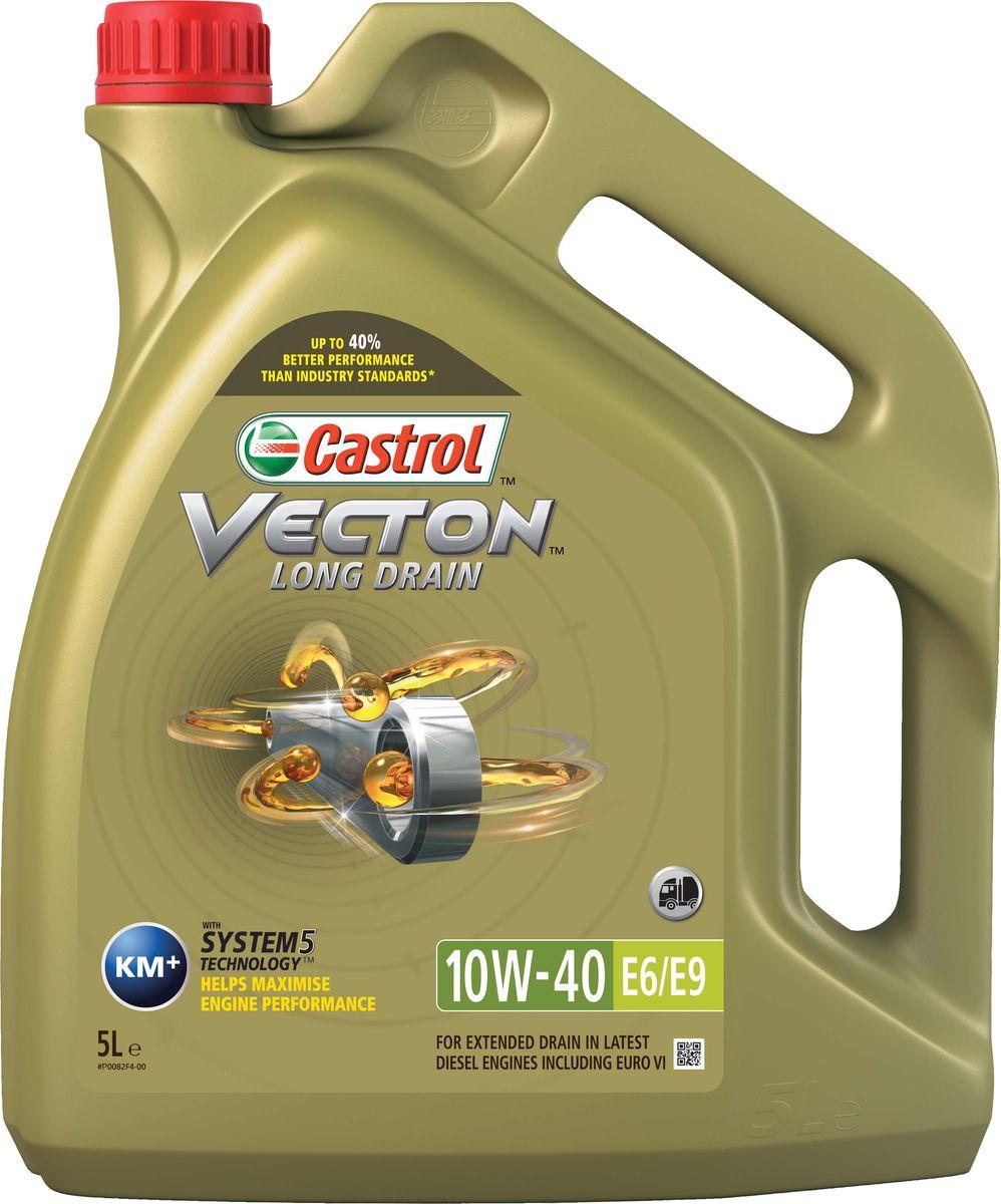 Масло моторное Castrol Vecton Long Drain, синтетическое, класс вязкости 10W-40, E6/E9, 5 лS03301004Castrol Vecton Long Drain – полностью синтетическое моторное масло со сниженной зольностью. Произведено с использованием уникальной технологии System 5, позволяющей достичь повышения эффективности работы масла вплоть до 40%. Разработано для использования с увеличенными интервалами замены в дизельных двигателях европейских, американских и японских производителей оснащенных сажевым фильтром (DPF) в соответствии со спецификациями автопроизводителей.Castrol Vecton Long Drain разработано для увеличенных интервалов замены в современных дизельных двигателях, соответствующих экологическому стандарту Евро 6. Также может применяться в двигателях, соответствующих экологическим стандартам Euro 4 и Euro 5, особенно тех, которые требуют масел Low SAPS.Современные двигатели работают в постоянно изменяющихся условиях, которые влияют на эффективность их работы. Castrol Vecton Long Drain c технологией System 5 адаптируется к этим изменениям, позволяя максимально реализовать эксплуатационные характеристики двигателя. Обеспечивает исключительную устойчивость к загрязнениям и демонстрирует высокую эффективность, в том числе при увеличенном интервале замены, даже в тяжелых условиях эксплуатации.Castrol Vecton Long Drain:- обладает превосходной способностью нейтрализовать вредные вещества, образующиеся в процессе работы двигателя, сохраняя эту способность в течение всего интервала работы масла;- минимизирует износ деталей двигателя;- предотвращает образование отложений на поршне даже в тяжелых условиях эксплуатации.Castrol Vecton Long Drain одобрен Mercedes-Benz, MAN, Renault Trucks, Volvo Trucks и Deutz для увеличенных межсервисных интервалов в соответствии со спецификациями. Интервал замены моторного масла зависит от качества топлива, условий эксплуатации, а также от типа и состояния двигателя. В вопросе определения межсервисного интервала необходимо всегда сверяться с инструкцией по экспл