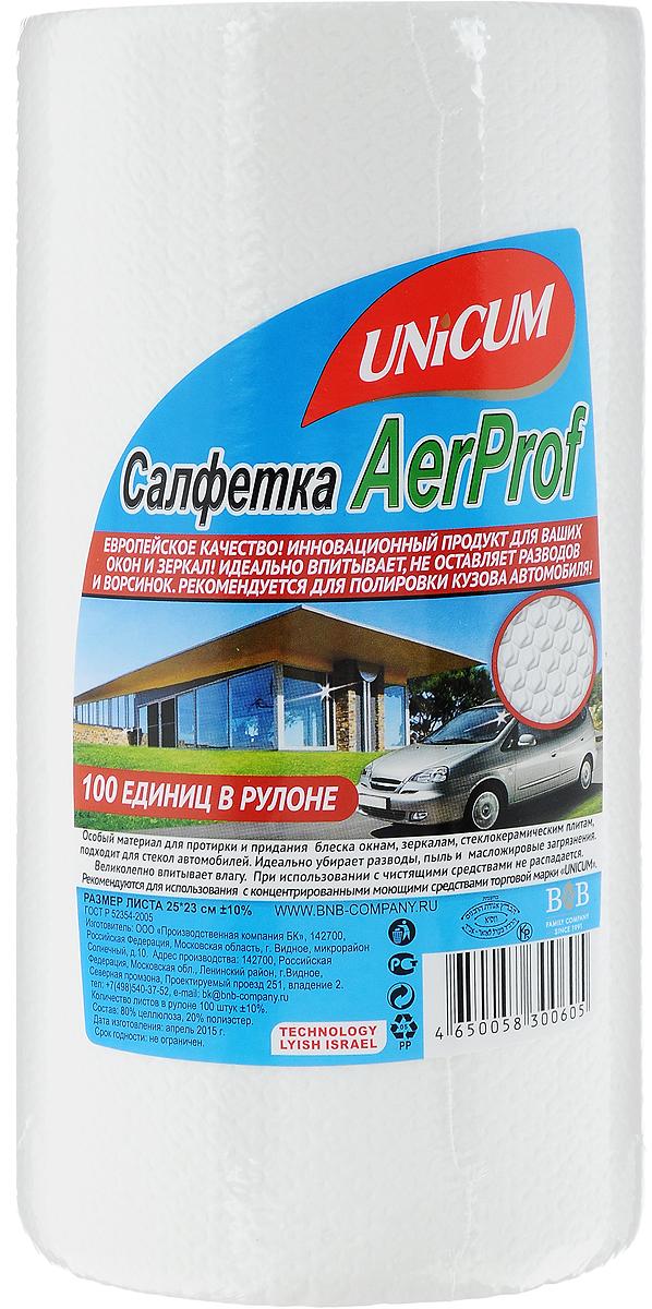 Салфетка Unicum AerProf, 100 шт531-301Салфетки Unicum AerProf выполнены из особого материала, который отлично подходит для протирки и придания блеска окнам, зеркалам, стеклокерамическим плитам, подходит для стекол автомобилей. Идеально убирают разводы, пиль и масложировые загрязнения. Великолепно впитывают влагу. При использовании с чистящими средствами салфетки не распадаются.Количество салфеток в рулоне: 100.Размер листа: 25 см х 23 см (+-10%).