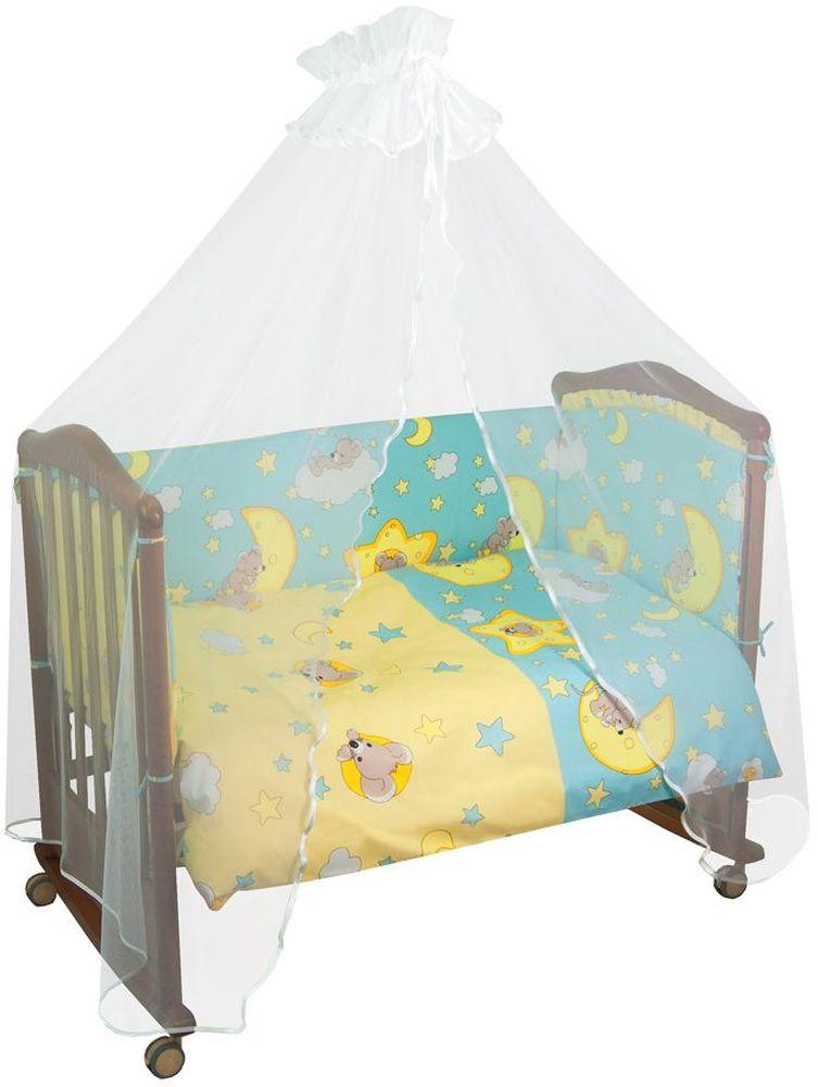 Сонный гномик Бортик для кровати Сыроежкины сны цвет голубой
