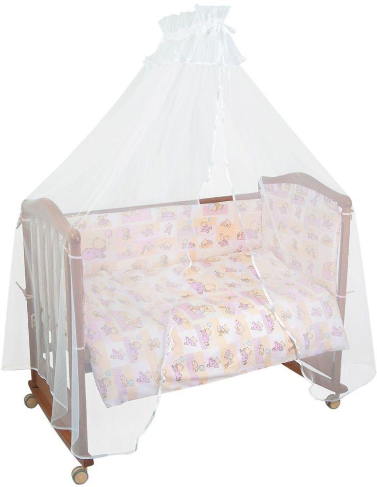 Сонный гномик Бортик для кровати Топтыжки цвет розовый -  Бортики, бамперы