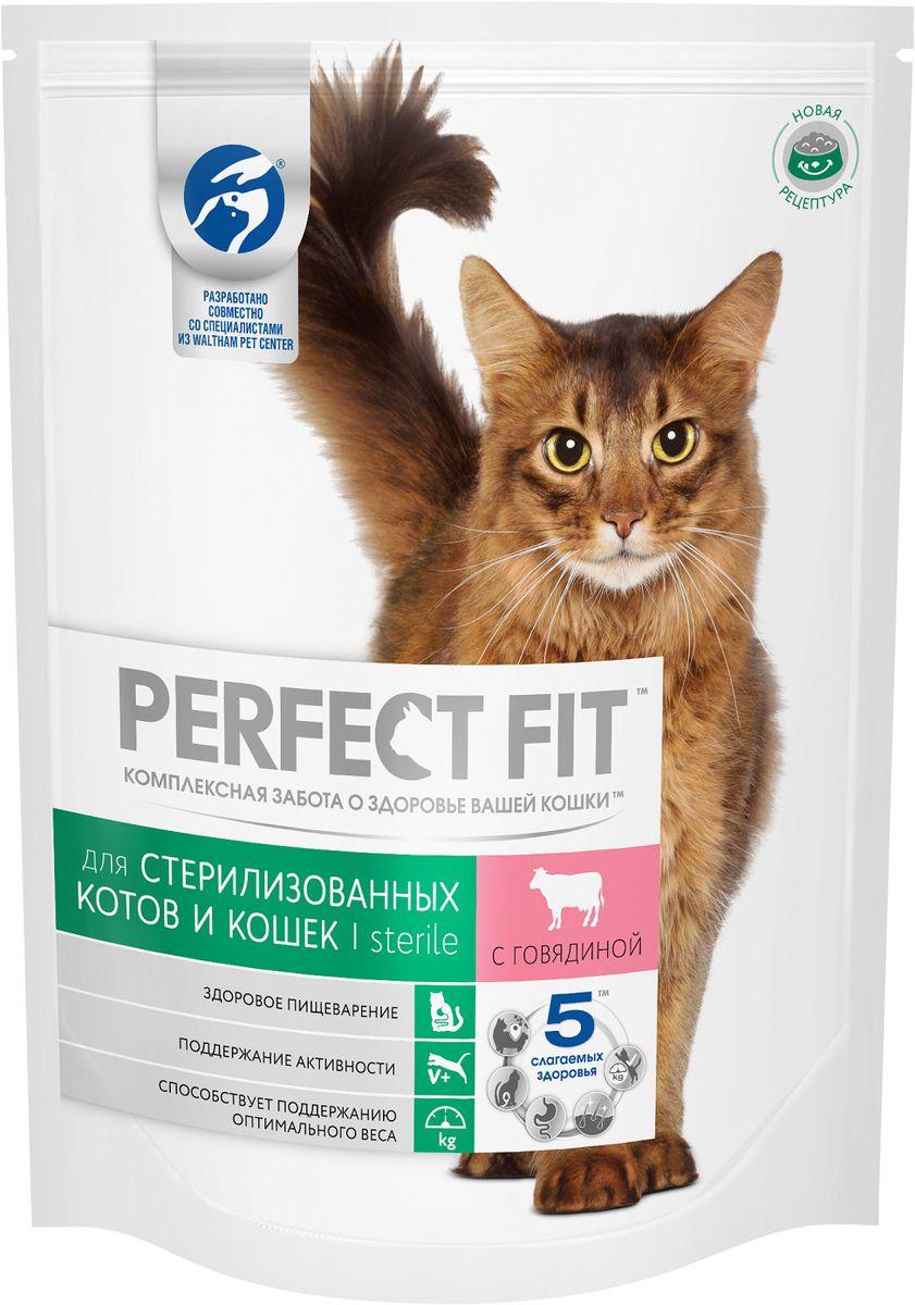 Корм сухой Perfect Fit, для стерилизованных кошек, с говядиной, 650 г0120710В рационе Perfect Fit учтены потребности организма кошки, прошедшей стерилизацию. Витамины группы B и железо помогут ей оставаться активной, пребиотики поддержат работу пищеварительной системы, а специальный адаптированный нутриентный профиль позволит следить за оптимальным балансом веса.Товар сертифицирован.