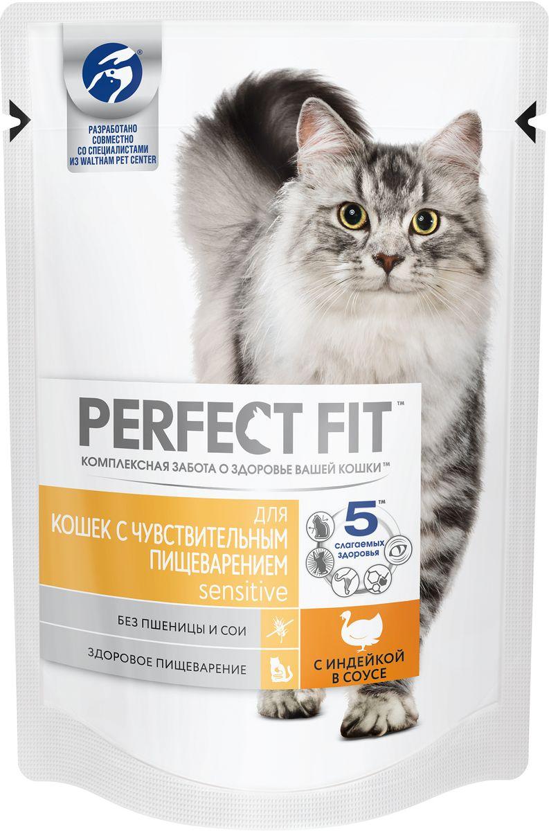 Консервы Perfect Fit, для кошек с чувствительным пищеварением, с индейкой, 85 г0120710Perfect Fit – рацион, адаптированный специально для кошек с особенностями пищеварения. Он содержит пребиотики, способствующие поддержанию здоровой микрофлоры кишечника, и не содержит пшеницы и сои, которые могут вызвать дискомфорт в желудке кошки.Вашу кошку следует кормить кормом комнатной температуры.Товар сертифицирован.