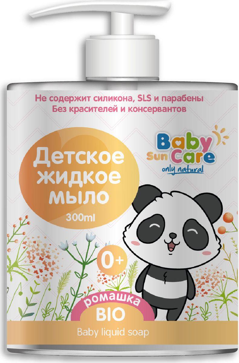 Baby Sun Care Детское жидкое-мыло с ромашкой 300 млМD002Детское жидкое мыло «Baby Sun Care Only Natural» разработано специально для нежной кожи Вашего малыша. Благодаря активному натуральному компоненту экстракта чистотела, детское жидкое мыло «Baby Sun Care Only Natural» бережно очищает кожу ребенка.