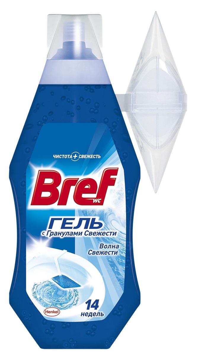Освежитель для туалета Bref Гель Волна Свежести 360мл68/5/3Освежитель для туалета Bref Гель обеспечивает чистоту и превосходный свежий аромат после каждого смывания. Упаковки Bref Гель 360мл хватает на 14 недель использования! Повесьте корзинку на край унитаза и наполните гелем Bref, как показано на рисунке на упаковке продукта.Состав: 5-15% анионные ПАВ, неионогенные ПАВ; отдушка (в т.ч. кумарин, цитронеллол, гидрокси-цитронеллаль, лимонен, линалоол), полимеры, лимонная кислота, краситель; вода.Товар сертифицирован.