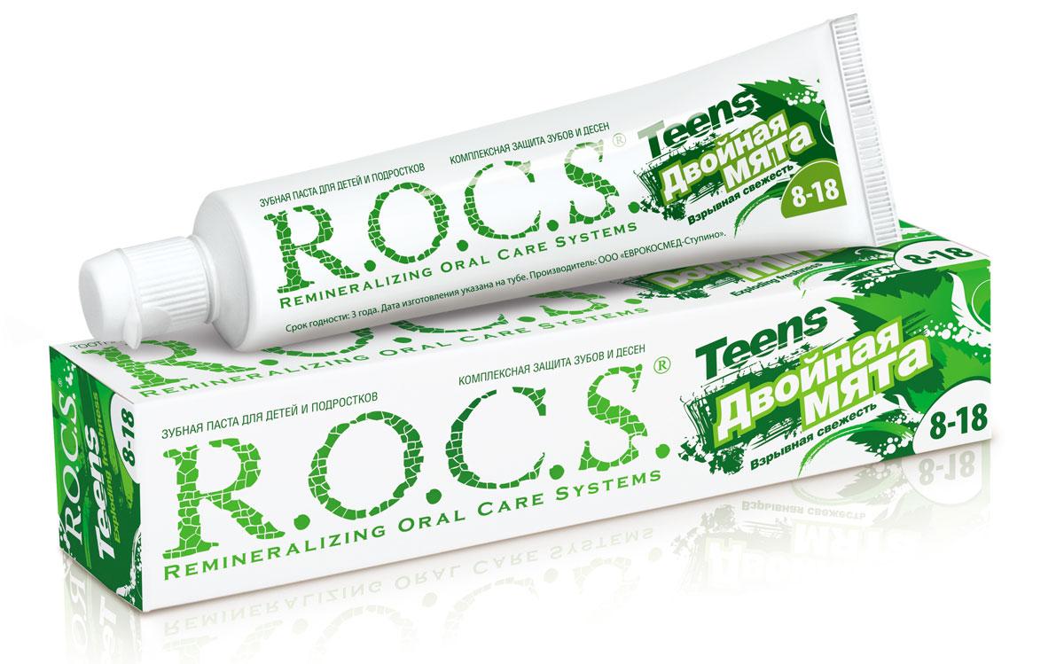 R.O.C.S. Teens Зубная паста Двойная мята Взрывная свежесть, 74 гр4630003365187В школьном возрасте продолжается процесс созревания эмали (до 18 лет), который можно поддержать, применяя зубные пасты, содержащие фтор и ксилит. R.O.C.S. для младших школьников и подростков содержит высокоэффективный комплекс AMIFLUOR - источник ксилита и аминофторида, который обеспечивает быстрое, всего 20 секунд, формирование высокостабильного защитного слоя. Благодаря этому паста R.O.C.S. Teens обладает следующими эффектами:Повышает устойчивость молодой эмали зубов к растворяющему действию кислот более чем в 2 раза.Снижает выход кальция и фосфора из эмали зубов.Способствует интенсивному насыщению зубов минералами, ускоряя процесс созревания эмали. Защищает зубы от кариесогенных бактерий за счёт высокого содержания ксилита. Обеспечивает надёжную защиту дёсен от воспаления, по эффективности защиты десен не уступает зубным пастам с антисептиком.Выполняет функцию пребиотика и нормализует состав микрофлоры полости рта.Благодаря мягкой низкоабразивной формуле (RDA=39) не травмирует ткани зубов.