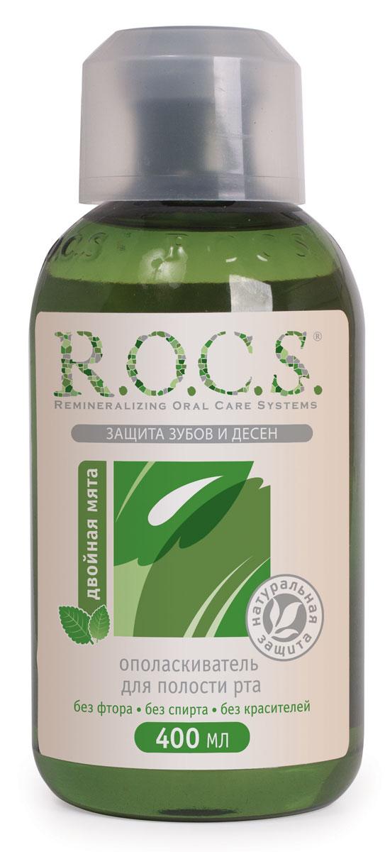 R.O.C.S. Ополаскиватель для полости рта Двойная мята, 400 млDB4010(DB4.510)/голубой/розовыйАктивная реминерализация. Снижение кровоточивости десен. Уменьшение воспаления. Ранозаживляющее действие. Придание свежести дыханию.