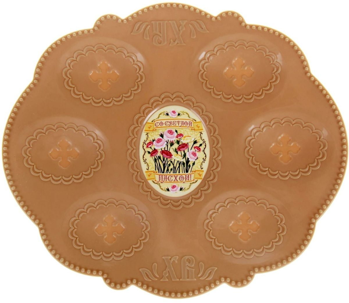 Подставка пасхальная Розы, для 6 яиц, 21 х 18 см. 1002597115510Пасхальная подставка для 6 яиц изготовлена из качественного пластика, в центре имеется яркая вставка. Аксессуар станет достойным украшением праздничного стола, создаст радостное настроение и наполнит пространство вашего дома благостной энергией на весь год вперёд.Подставка будет ценным памятным подарком для родных, друзей и коллег.Радости, добра и света вам и вашим близким!