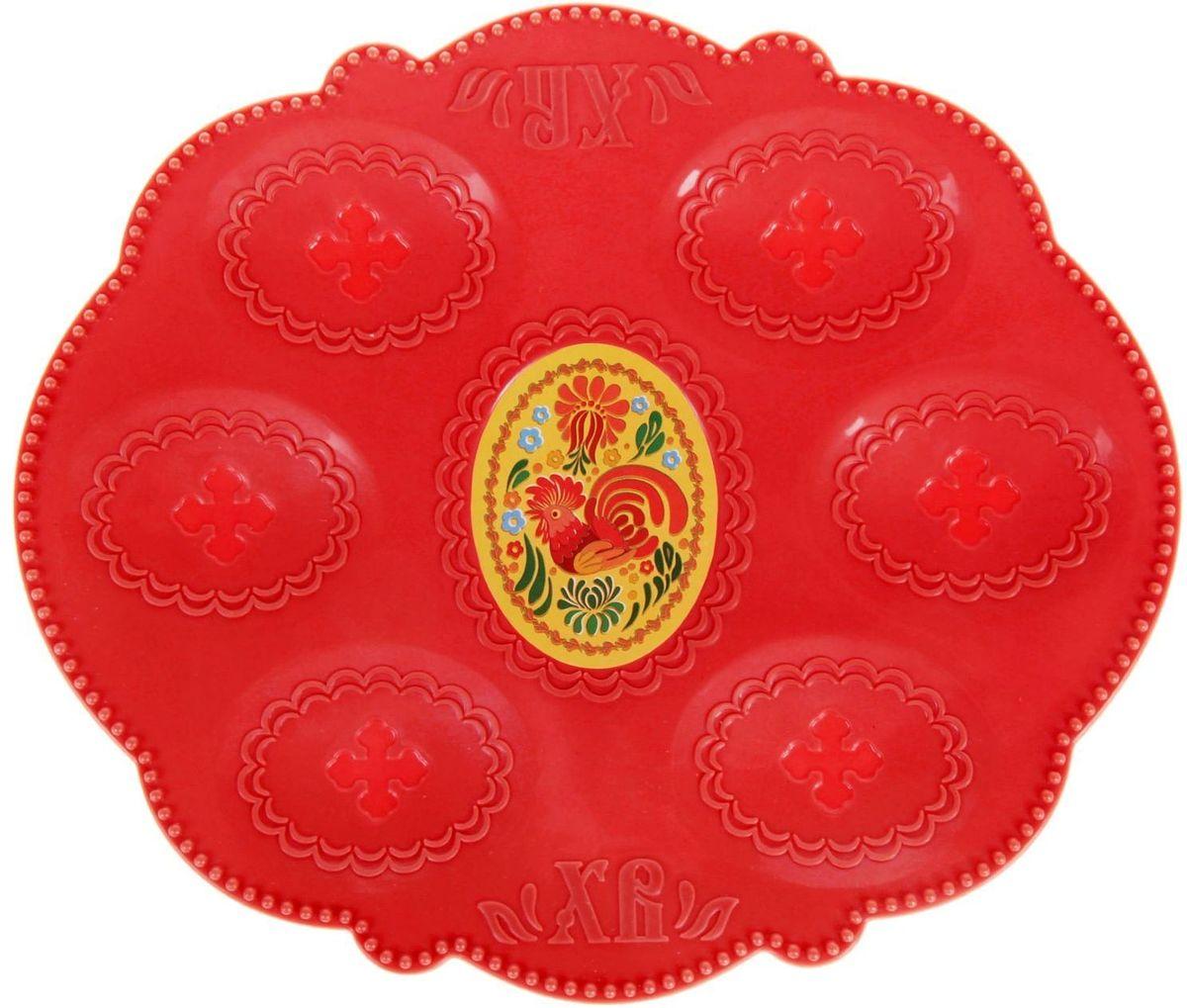 Подставка пасхальная Петушок, для 6 яиц, 21 х 18 см. 1002598VT-1520(SR)Пасхальная подставка для 6 яиц изготовлена из качественного пластика, в центре имеется яркая вставка. Аксессуар станет достойным украшением праздничного стола, создаст радостное настроение и наполнит пространство вашего дома благостной энергией на весь год вперёд.Подставка будет ценным памятным подарком для родных, друзей и коллег.Радости, добра и света вам и вашим близким!