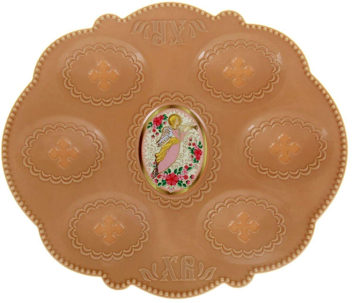 Подставка пасхальная Ангел, для 6 яиц, 21 х 18 см. 1002599115510Пасхальная подставка для 6 яиц изготовлена из качественного пластика, в центре имеется яркая вставка. Аксессуар станет достойным украшением праздничного стола, создаст радостное настроение и наполнит пространство вашего дома благостной энергией на весь год вперёд.Подставка будет ценным памятным подарком для родных, друзей и коллег.Радости, добра и света вам и вашим близким!