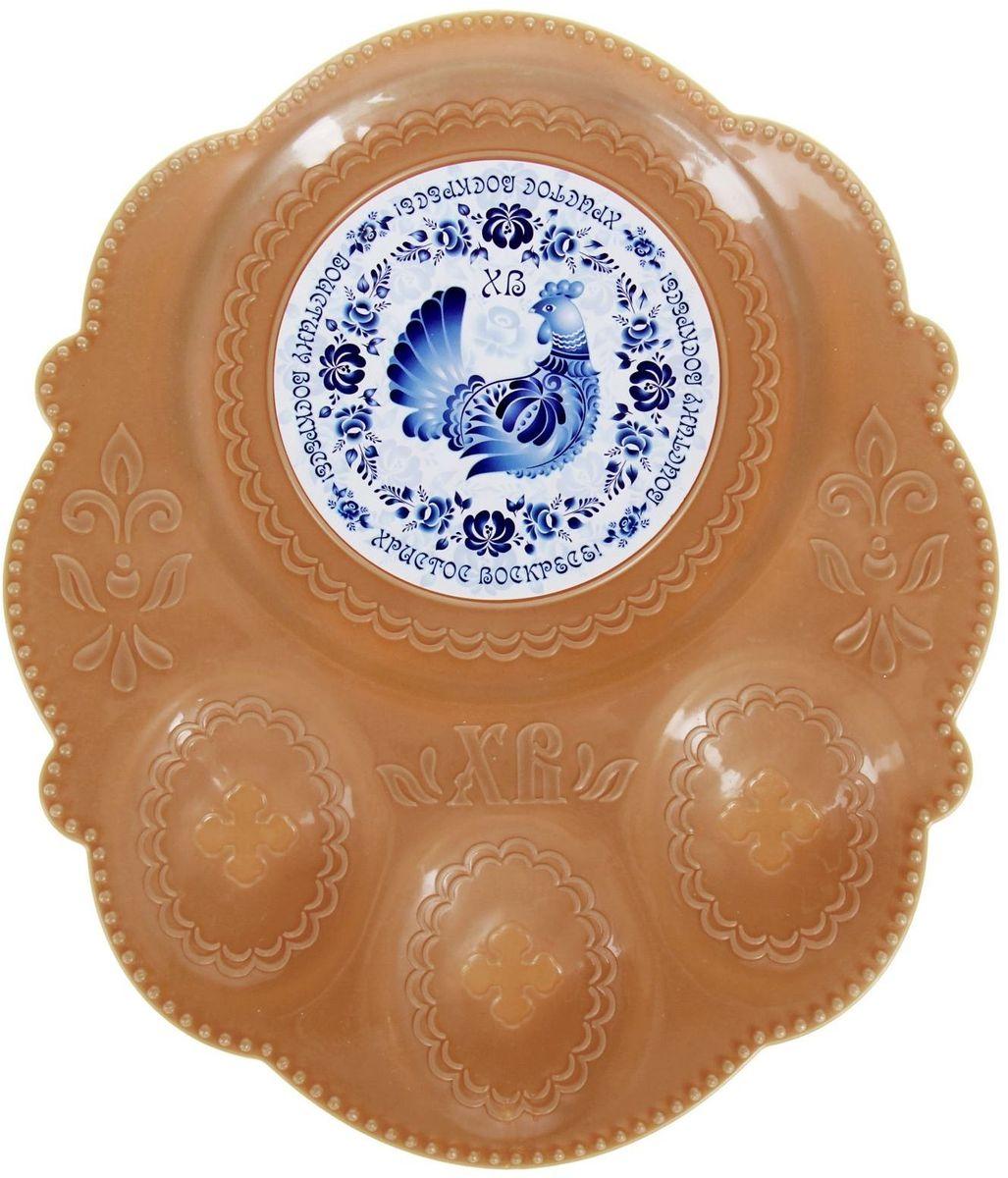 Подставка пасхальная Гжель, на 3 яйца и кулич, 21 х 18 см. 1002600VT-1520(SR)Пасхальная подставка для 3 яйц и кулича изготовлена из качественного пластика, в центре имеется яркая вставка. Аксессуар станет достойным украшением праздничного стола, создаст радостное настроение и наполнит пространство вашего дома благостной энергией на весь год вперёд.Подставка будет ценным памятным подарком для родных, друзей и коллег.Радости, добра и света вам и вашим близким!