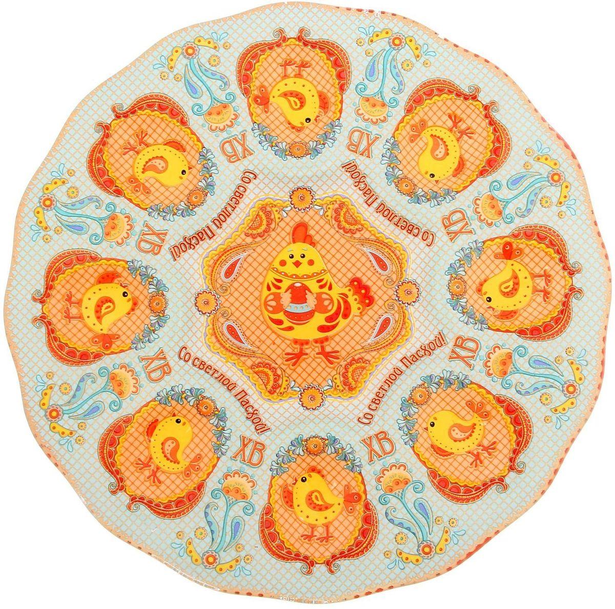 Декоративная тарелка Со Светлой Пасхой. Курица и цыплята, на 8 яиц, 24,9 х 24,9 см. 1224488VT-1520(SR)Желаем радости, добра и света вам и вашим близким!Пасхальная подставка под 8 яиц и кулич изготовлена из пластика и имеет полноцветное яркое изображение. Аксессуар станет достойным украшением праздничного стола, создаст радостное настроение и наполнит пространство дома благостной энергией на год вперёд.Изделие также будет хорошим подарком друзьям и коллегам.