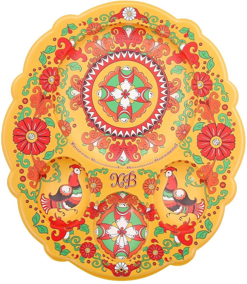 Подставка пасхальная, на 3 яйца и кулич, 19 х 22 см. 1253087VT-1520(SR)Пасхальная подставка для 3 яйц и кулича изготовлена из качественного пластика, в центре имеется яркая вставка. Аксессуар станет достойным украшением праздничного стола, создаст радостное настроение и наполнит пространство вашего дома благостной энергией на весь год вперёд.Подставка будет ценным памятным подарком для родных, друзей и коллег.Радости, добра и света вам и вашим близким!