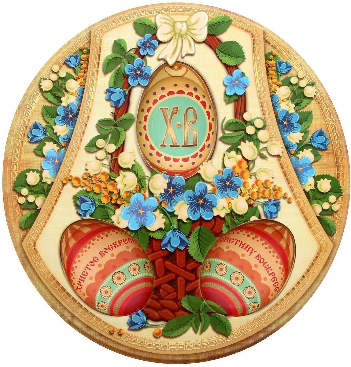 Подставка пасхальная ХВ, под 3 яйца, 19 х 20 см. 1253101VT-1520(SR)Пасхальная подставка для 3 яйц и кулича изготовлена из качественного пластика, в центре имеется яркая вставка. Аксессуар станет достойным украшением праздничного стола, создаст радостное настроение и наполнит пространство вашего дома благостной энергией на весь год вперёд.Подставка будет ценным памятным подарком для родных, друзей и коллег.Радости, добра и света вам и вашим близким!