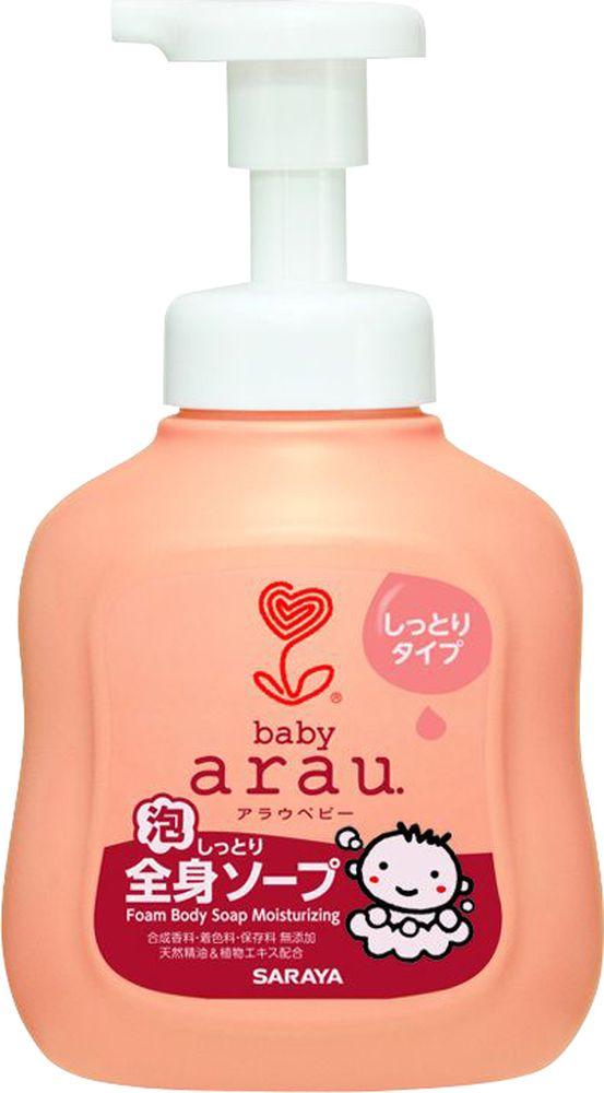 Arau Baby Гель пенящийся для купания малышей с увлажняющим эффектом 450 мл  недорого