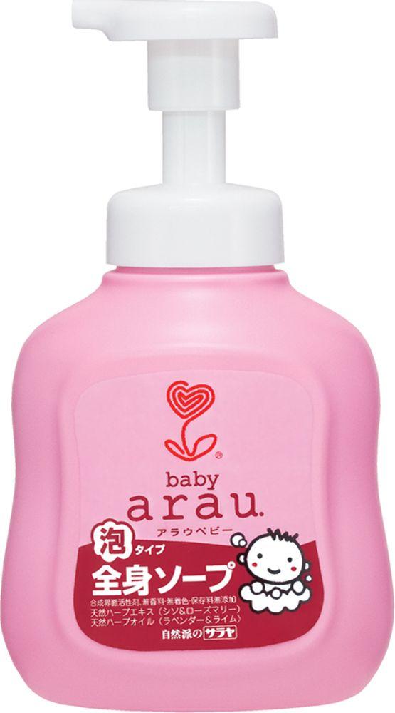 Arau Baby Пенка для купания малышей диспенсер 450 мл  недорого