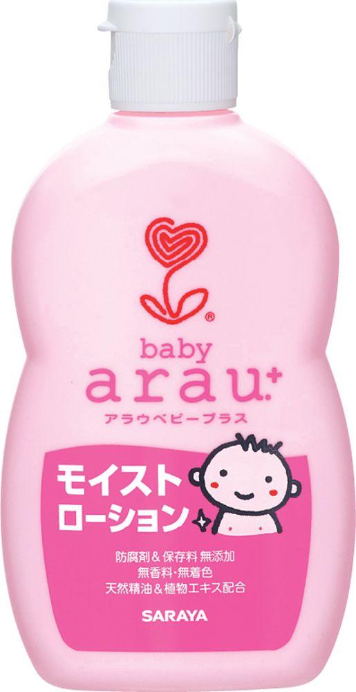 Arau Baby Лосьон для кожи малышей 120 мл  недорого