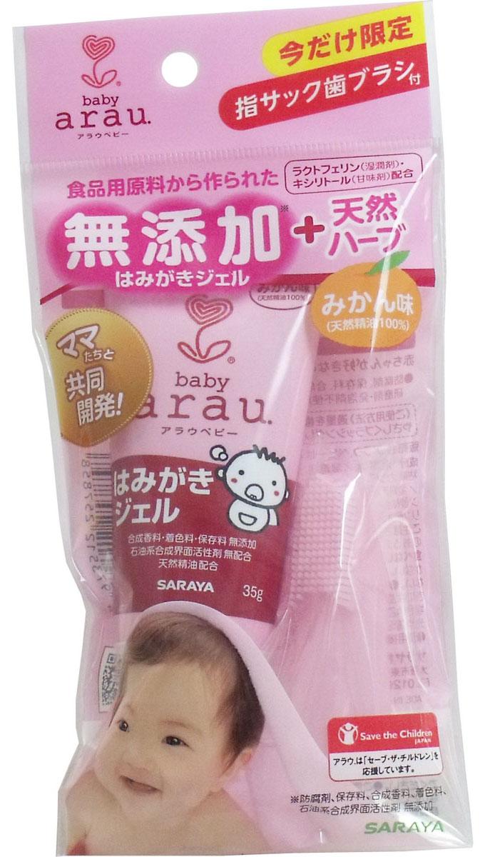 Arau Baby Зубная паста-гель для малышей 35 г5010777139655Зубная паста-гель для малышей Arau Baby предназначена для регулярной чистки молочных зубов с самого раннего возраста. Сохраняет эмаль молочных зубов и укрепляет десны ребенка. Безопасна при проглатывании.В комплект входит специальная щеточка-напальчник для мягкой и бережной чистки десен и первых молочных зубов.Паста не содержит искусственных загустителей, красителей и консервантов. Наличие лактоферрина обеспечивает антибактериальный эффект. Обладает приятным мандариновым вкусом.Товар сертифицирован.