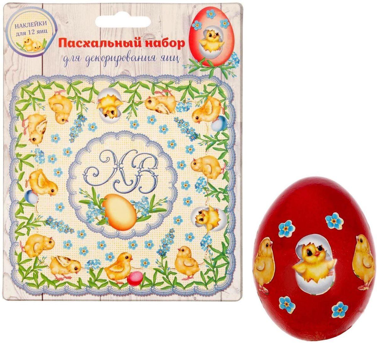 Пасхальный набор для декорирования яиц Цыплята, 12,5 х 16 см. 1635918VT-1520(SR)Пасхальный набор для декорирования яиц - прекрасный выбор для создания атмосферы праздника. У каждого из нас есть любимый праздник, которого он ждет с нетерпением! Это может быть Новый Год или День Рождения, 8 Марта или 23 Февраля, когда вы просыпаетесь с утра с улыбкой и готовы делиться хорошим настроением со всеми.