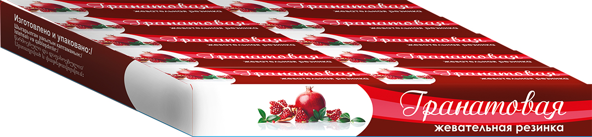 Plastinki жевательная резинка Гранатовая, 20 шт по 12,5 г0120710Жевательная резинка с сахаром. Яркий и необычный вкус - гранат! Блок содержит 20 упаковок с жевательной резинкой одного вкуса. В каждой упаковке 5 пластинок. Яркий вкус и взрыв эмоций!