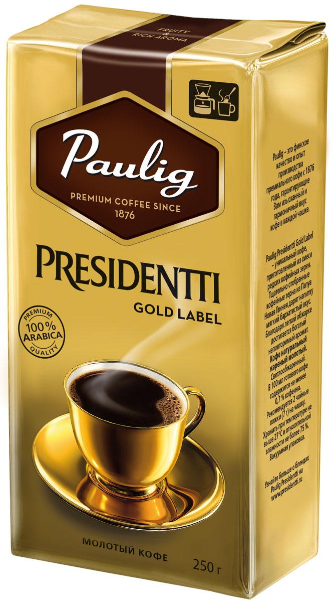 Paulig Presidentti Gold Lable кофе молотый, 250 г16976Натуральный светлообжаренный кофе Paulig Presidentti Gold Label высшего сорта в вакуумной упаковке приготовлен из смеси редких кофейных зерен. Тщательно отобранные кофейные зерна из Папуа-Новая Гвинея дарят напитку мягкий бархатистый вкус. Благодаря легкой обжарке достигается богатый неповторимый аромат.Рекомендуется 2 чайные ложки (7 г) на чашку.