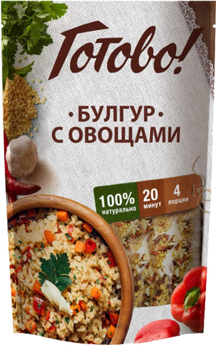 Готово Булгур с овощами, 250 гДГР 2/12Булгур - крупа из твердых сортов пшеницы, популярная в странах Средиземноморья. Булгур с овощами от Готово! - питательное блюдо, которое легко и быстро готовится. Приятный золотистый цвет придают ему томаты и паприка, насыщая одновременно вкусом и ароматом. Порадуйте семью ужином в средиземноморском стиле! Качественная крупа, натуральные сушеные овощи и приправы, добавленные в нужной пропорции, делают это блюдо ароматным и вкусным.Уважаемые клиенты! Обращаем ваше внимание на то, что упаковка может иметь несколько видов дизайна. Поставка осуществляется в зависимости от наличия на складе.
