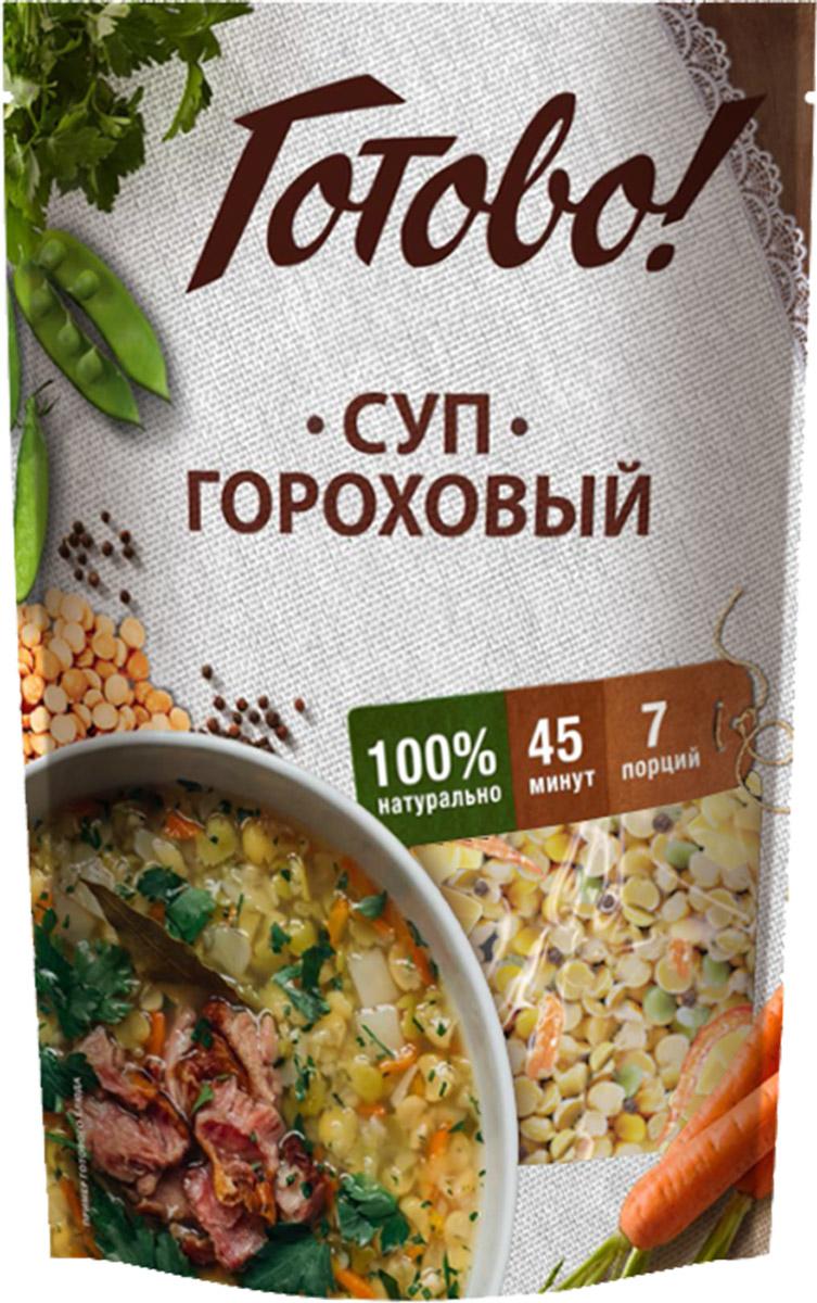 Готово Суп гороховый, 250 г4602298000173В продукте от компании Ярмарка воплощена домашняя рецептура блюда с использованием только натуральных ингредиентов. Суп можно приготовить на воде, но он станет еще вкуснее и ароматнее, если во время готовки добавить копченые косточки или колбаски, обжаренные бекон или сало.Уважаемые клиенты! Обращаем ваше внимание на то, что упаковка может иметь несколько видов дизайна. Поставка осуществляется в зависимости от наличия на складе.