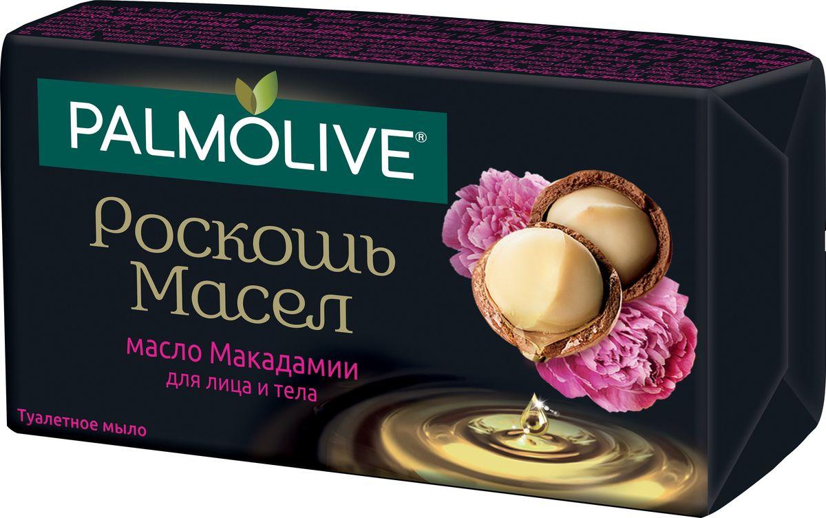 Palmolive Мыло Роскошь масел макадамия 90 г5010777139655туалетное мыло - 1шт, с утонченным цветочным ароматом и маслом Макадамии подарит вам ощущение роскошной и ухоженной кожи после каждого применения.